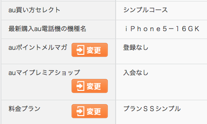 スクリーンショット 2013-12-11 02.25.24