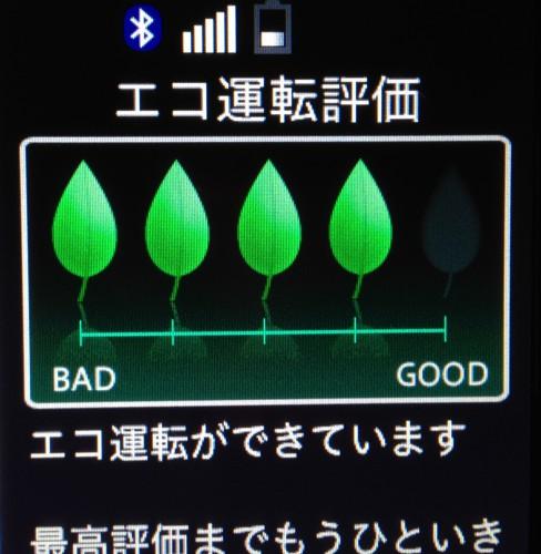 2014-08-13_19_59_30
