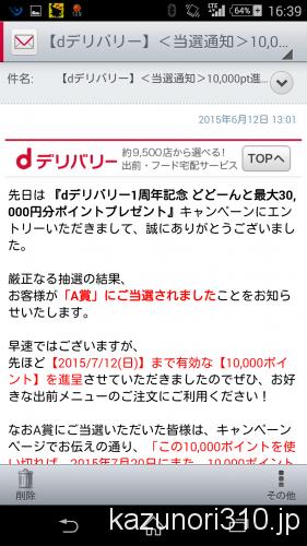 2015-06-13 07.39.13