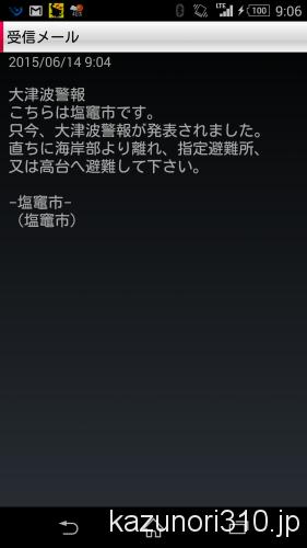 2015-06-14 00.06.54